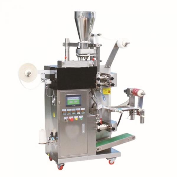 Sugar Stick Paper Granule Packaging Machine #1 image